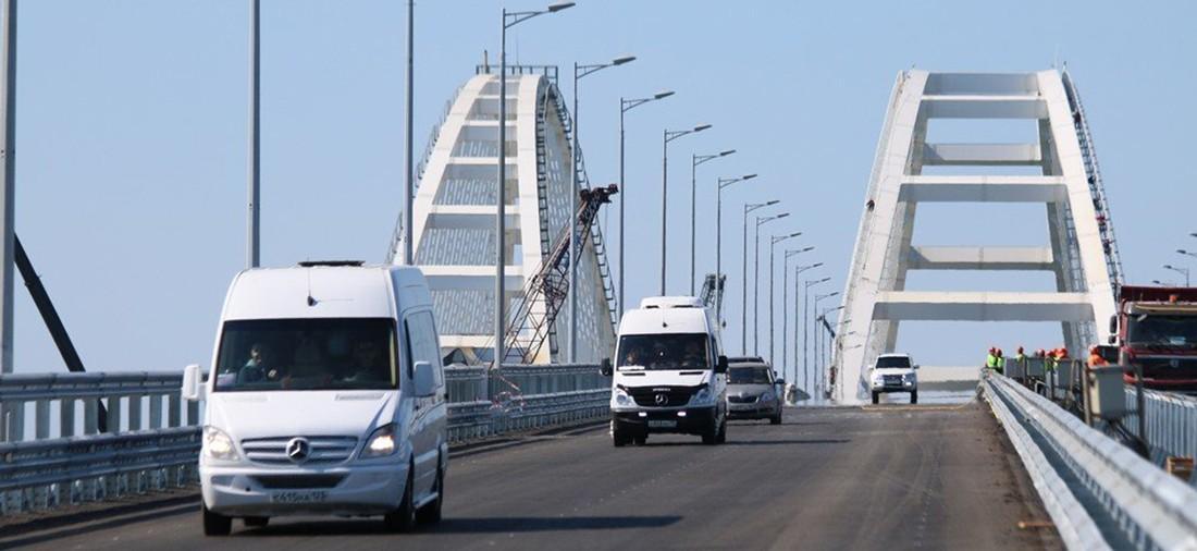 Проезд через Крымский мост
